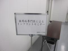 IMG_2406[1].JPG