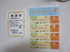 IMG_1050[1].JPG