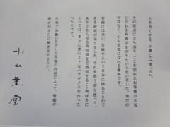 IMG_1584[1].JPG