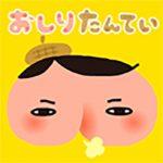 世界一お尻のきれいな日本人、世界一お口の汚い日本人①
